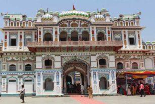 1-30 जानकी मंदिर जनकपुर नेपाल