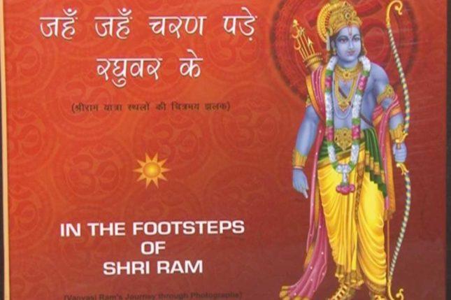 Jahan Jahan Charan Pade Raghuwar Ke A Pictorial book on 290- Shri Ram Pilgrimages