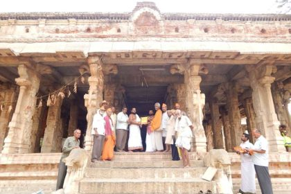 2-198 स्फटिक शिला  बेल्लारी कर्नाटक