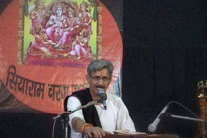 अजय याज्ञिकः प्रख्यात राम कथा वाचक और सुन्दर कांड व्याख्याता