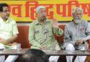 श्री राम की लीला भूमि  के विकास के लिये एकजुट हों दुनिया भर के रामभक्तः आलोक कुमार