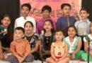 समूह बाल भजन गायन