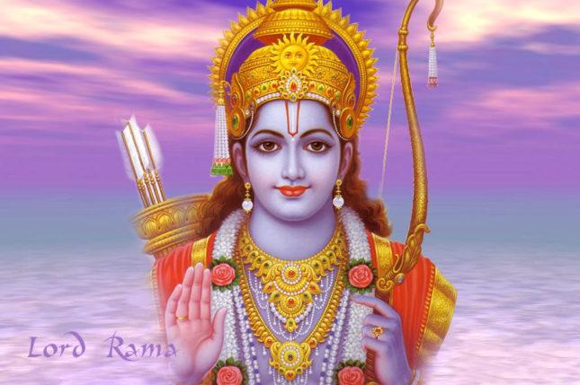 Shri Ram Van Yatra Facebook Page